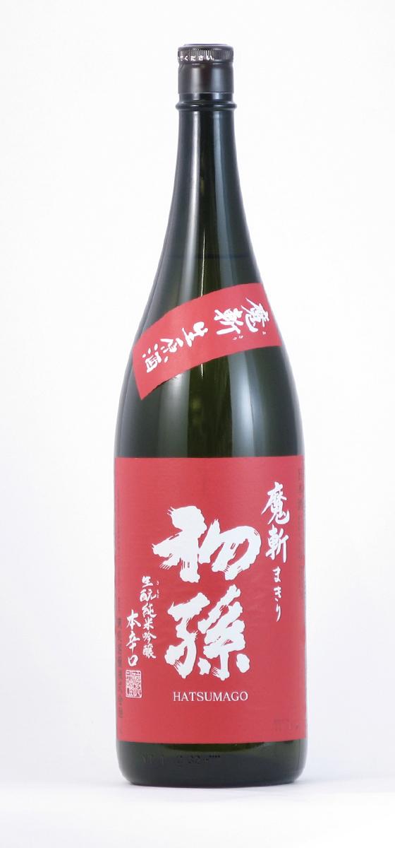 初孫 純米大吟醸 魔斬 生原酒