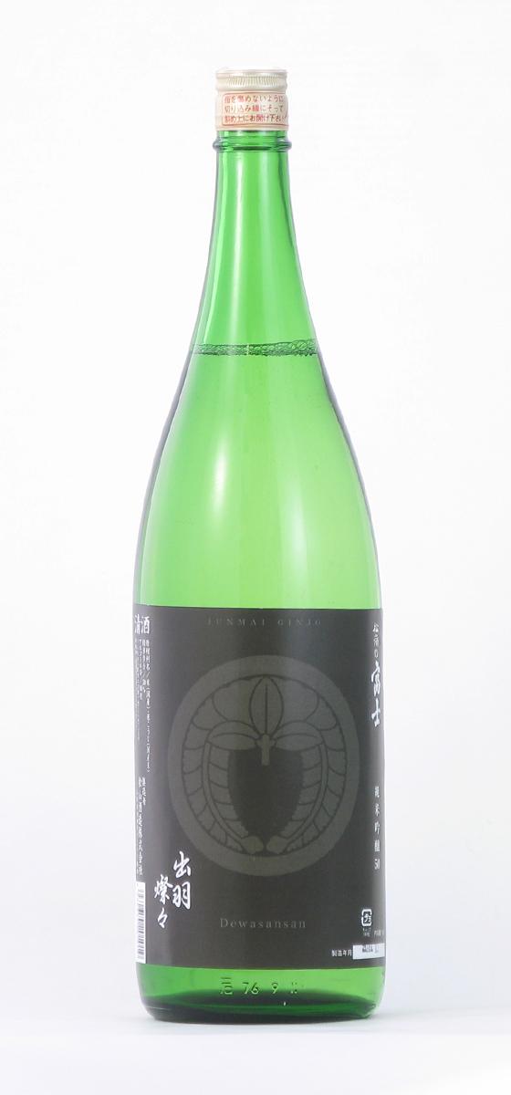 松山酒造 家紋 純米吟醸50