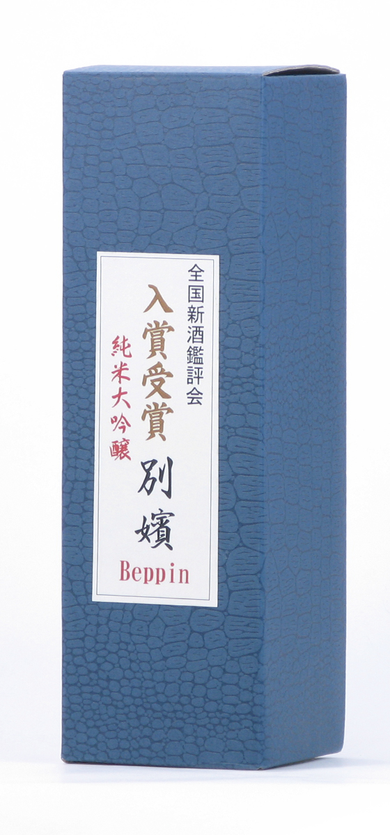 鯉川酒造 別嬪 BEPPIN 純米大吟醸 雪女神