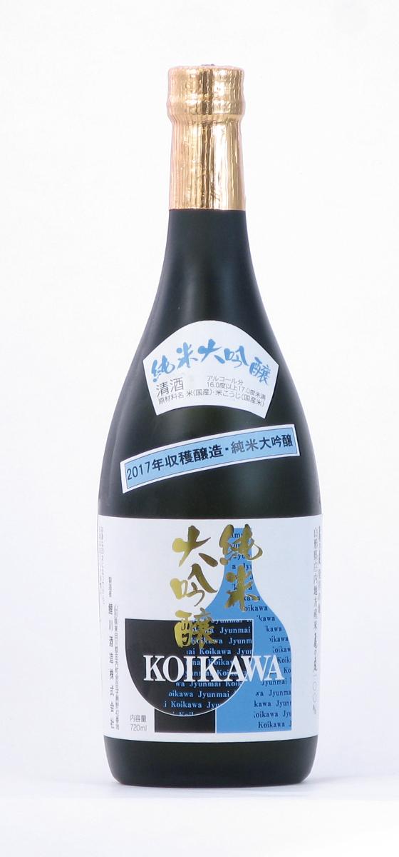 鯉川酒造 純米大吟醸 亀の尾