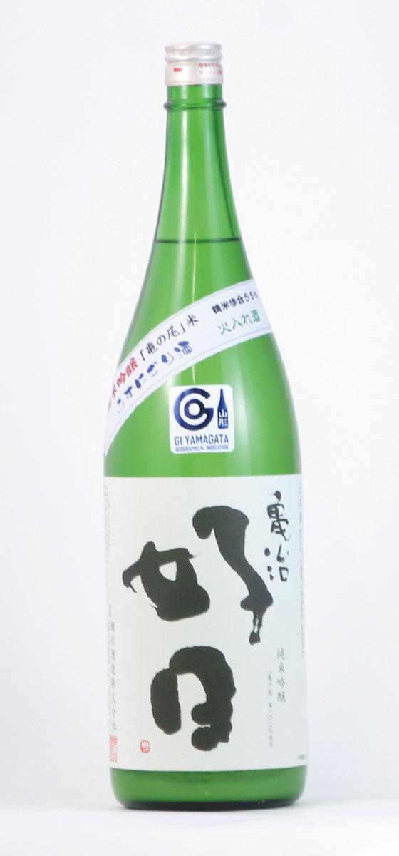 鯉川酒造 亀治好日 純米吟醸うすにごり