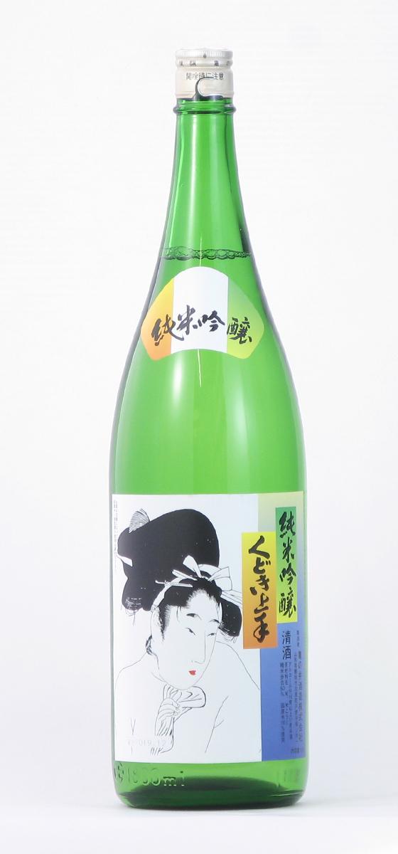 亀の井酒造 くどき上手 純米吟醸