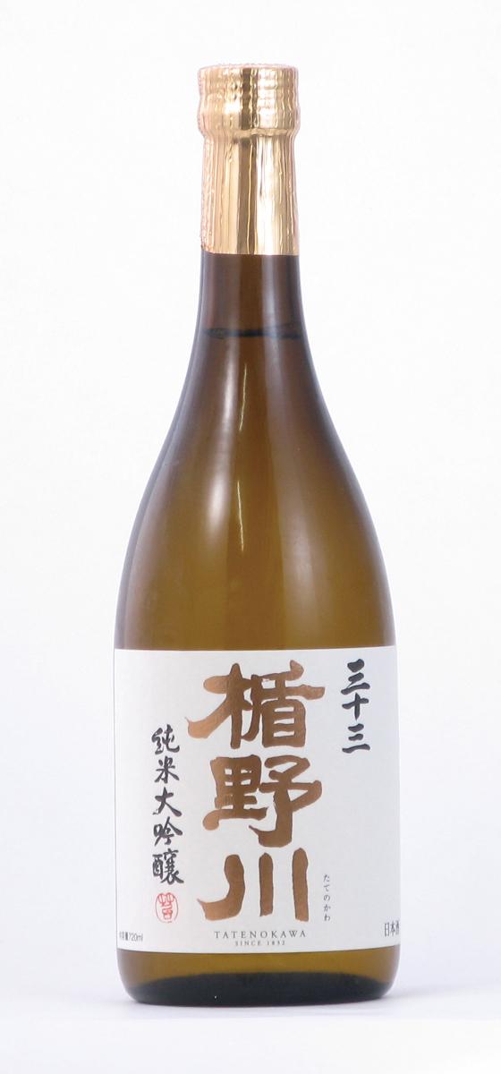 楯の川酒造 楯野川 純米大吟醸 三十三