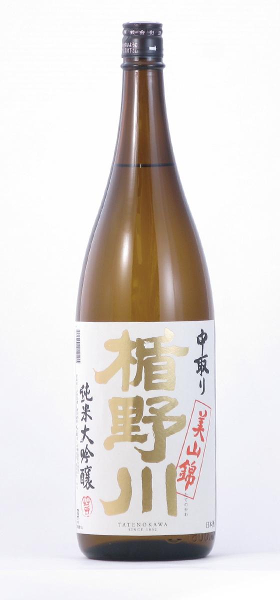 楯の川酒造 楯野川 中取り純米大吟醸 美山錦