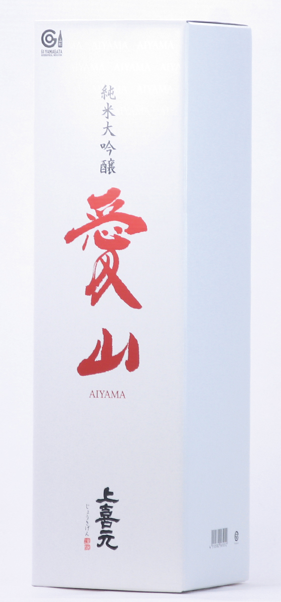 上喜元 純米大吟醸 愛山50