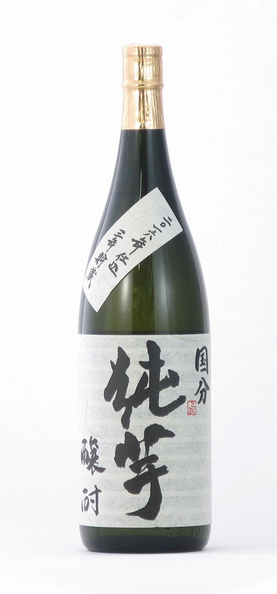国分酒造 純芋 三年貯蔵 芋焼酎
