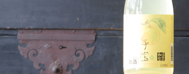 楯の川酒造 子宝 庄内 和梨 | 【土蔵貯蔵】山形の地酒うめかわ