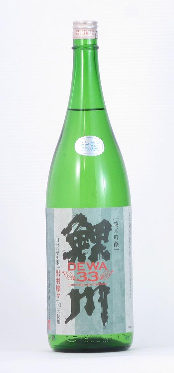 鯉川酒造 鯉川 純米吟醸 出羽燦々 生酒