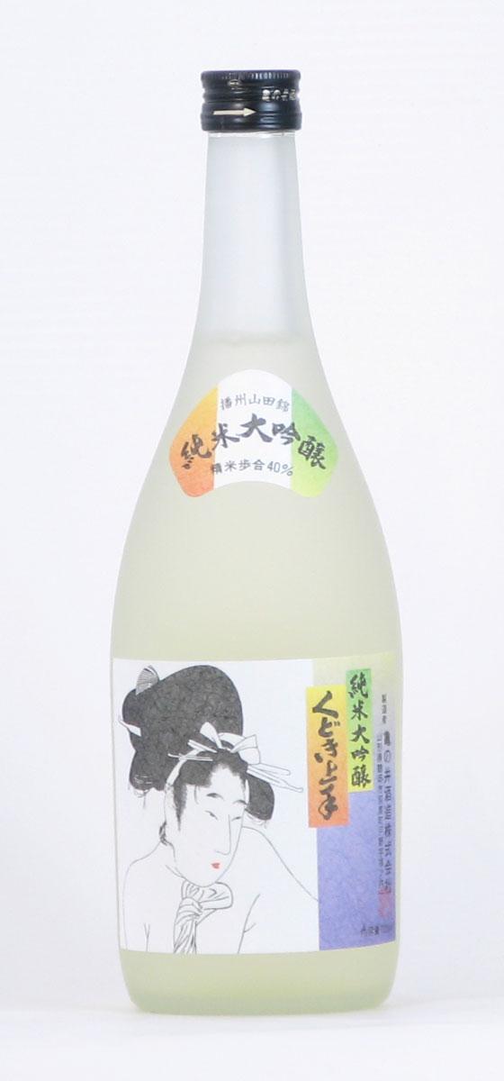亀の井酒造 くどき上手 純米大吟醸