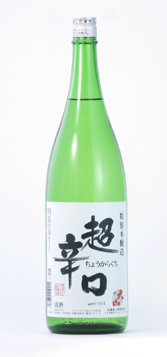 加藤嘉八郎酒造 大山 超辛口 特別本醸造