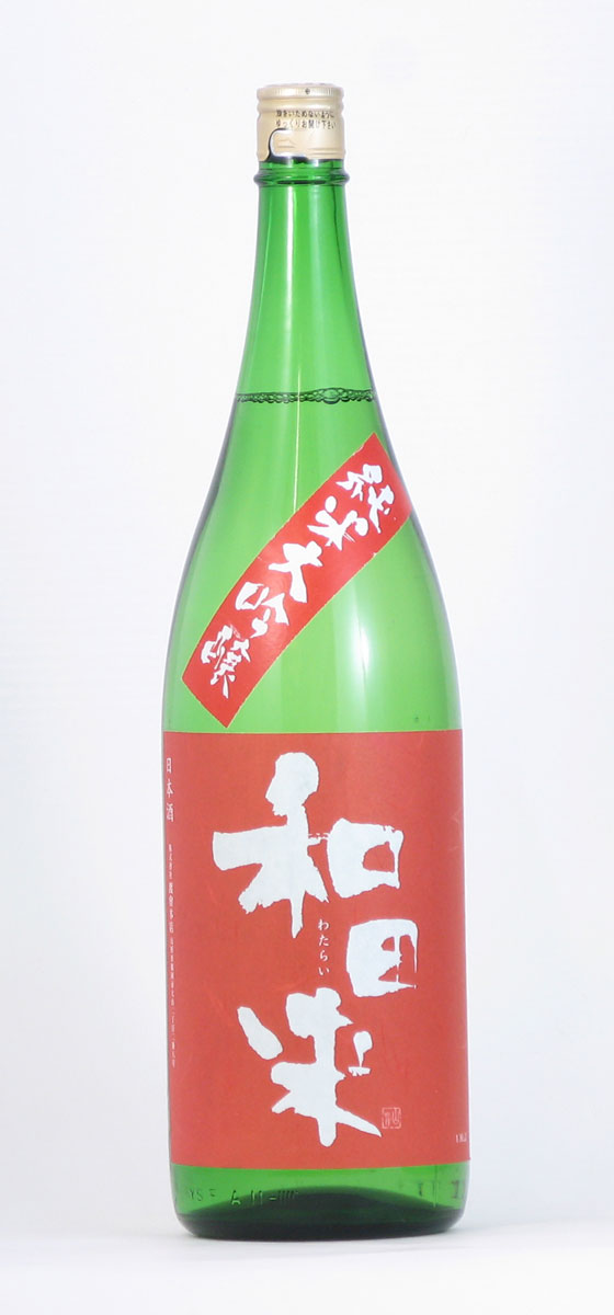 出羽の雪 和田来 純米大吟醸 亀の尾