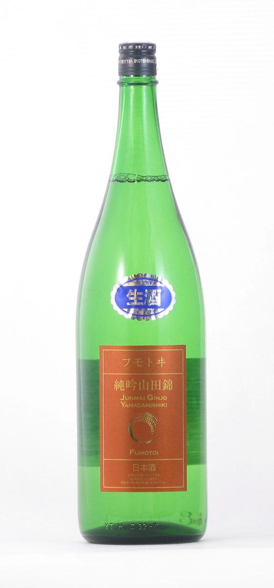 麓井 純米吟醸 山田錦 生酒