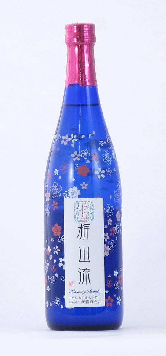 別誂 雅山流 純米吟醸 薄桜