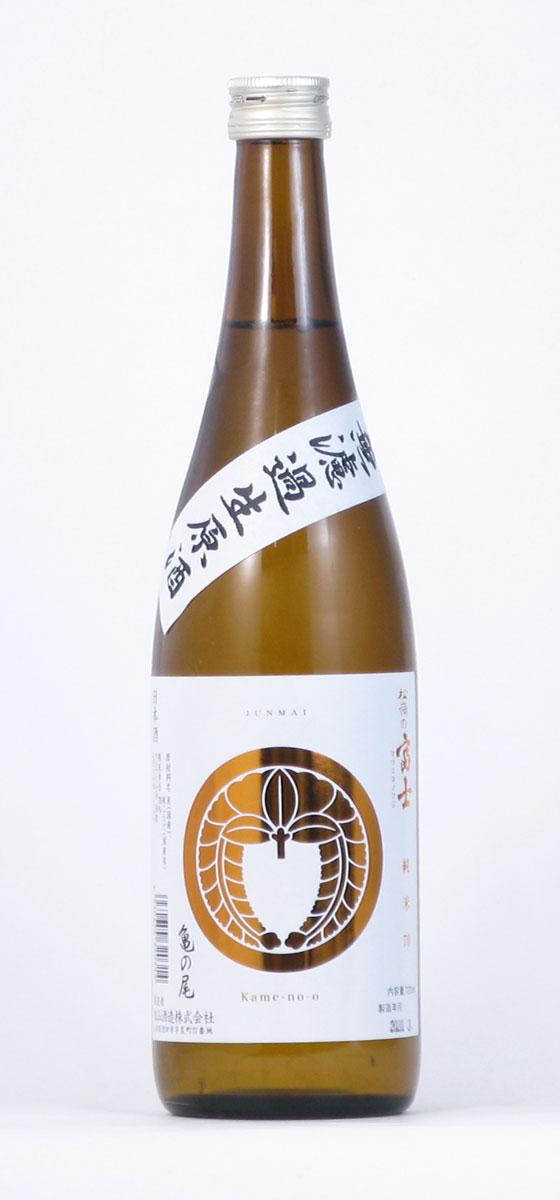 松山酒造 家紋 純米 無濾過生原酒 亀の尾