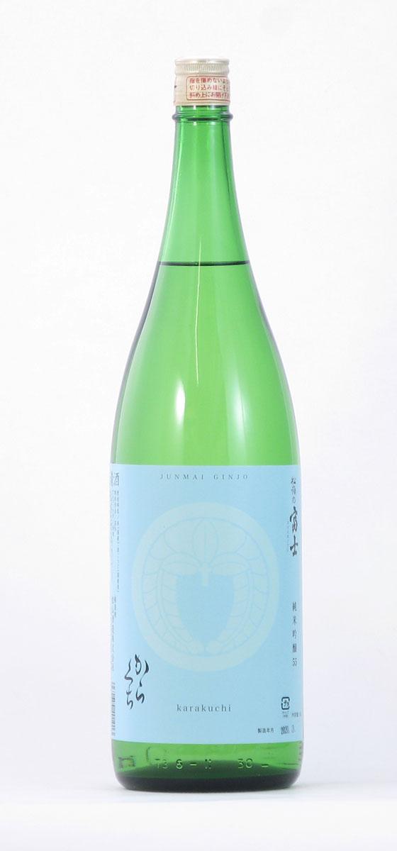 松山酒造 家紋 純米吟醸 からくち