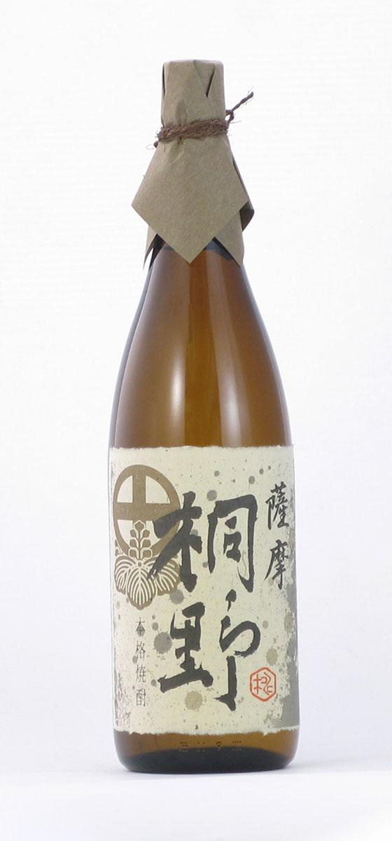 中俣酒造 桐野 白