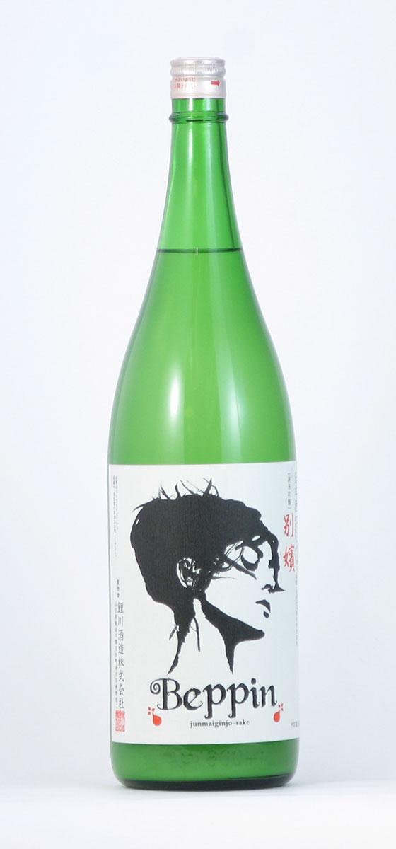 鯉川酒造 鯉川 別嬪 純米吟醸うすにごり