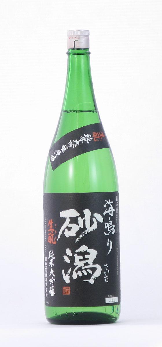 初孫 砂潟 純米大吟醸 海鳴り 原酒