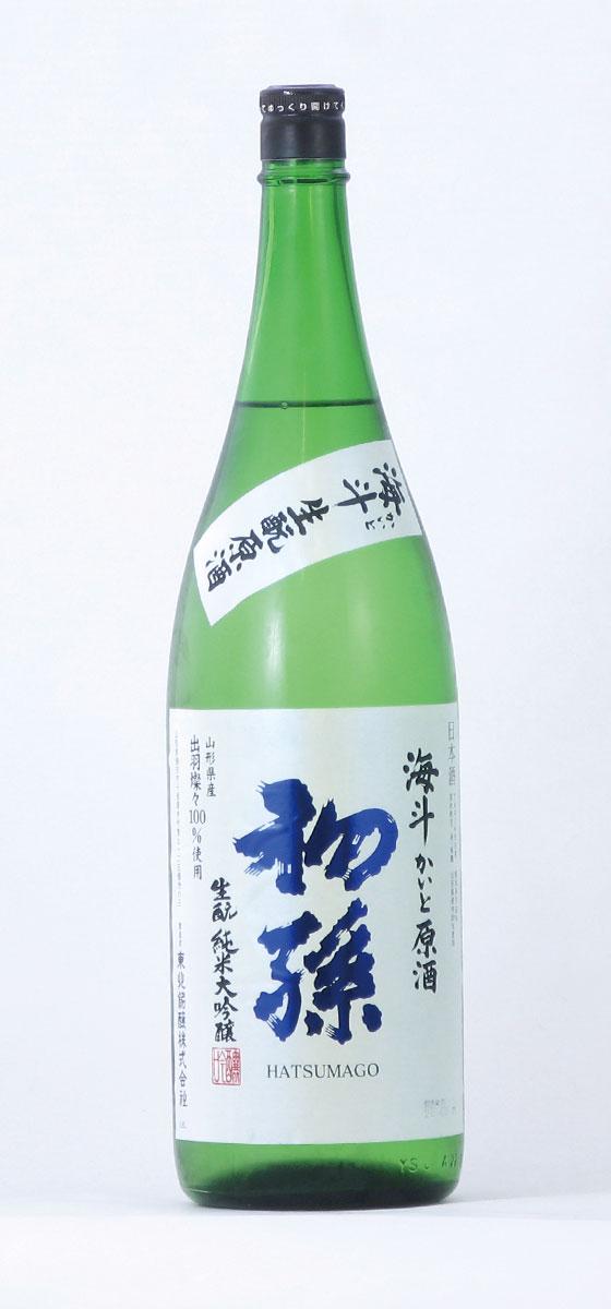 初孫 海斗 きもと純米大吟醸 原酒