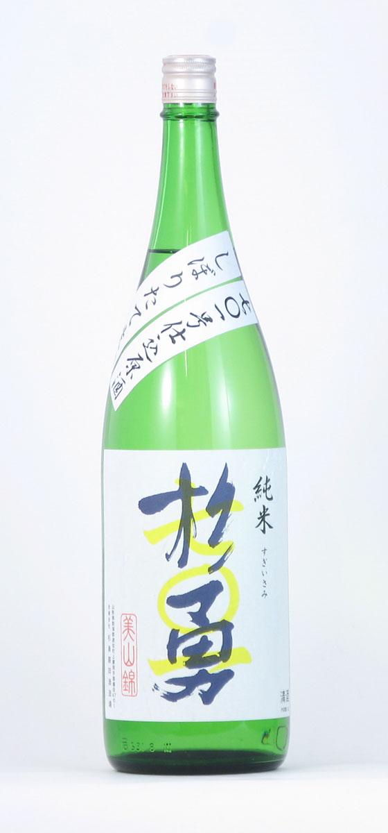 杉勇蕨岡酒造場 杉勇 純米701 生原酒