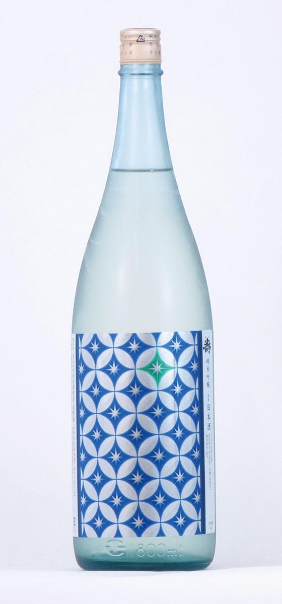 鈴木酒造店 磐城寿 夏吟 純米吟醸