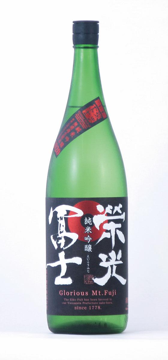 冨士酒造 栄光冨士 純米吟醸 秋酒