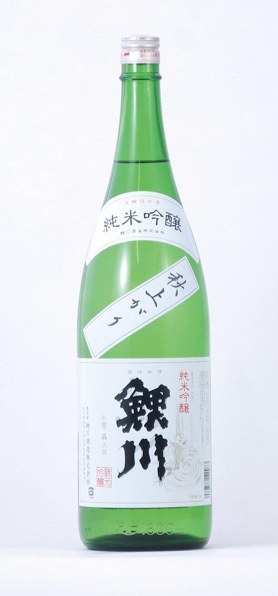 鯉川酒造 鯉川 純米吟醸 秋上がり