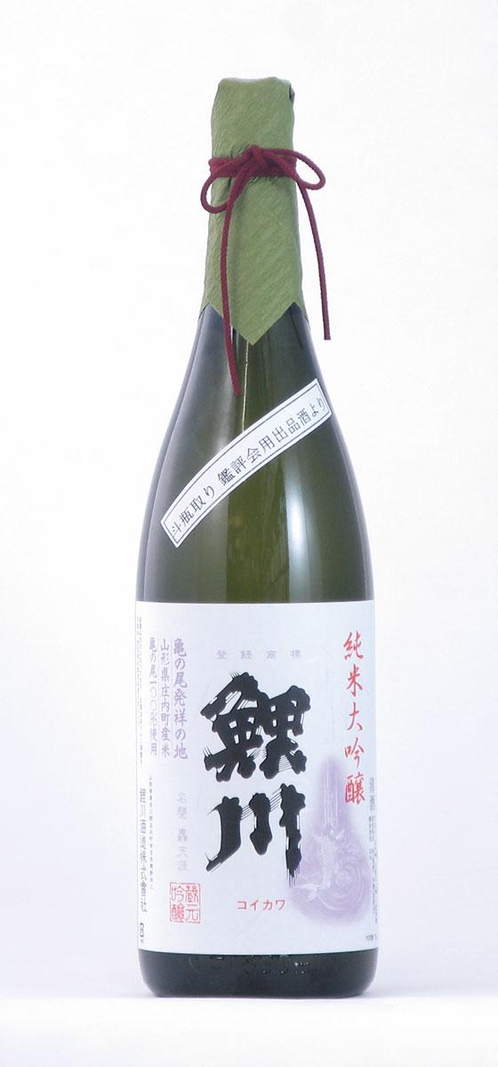 鯉川酒造 鯉川 純米大吟醸 亀の尾