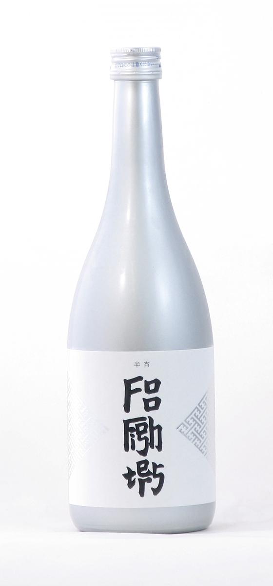 フーファイターズ コラボ日本酒GIN